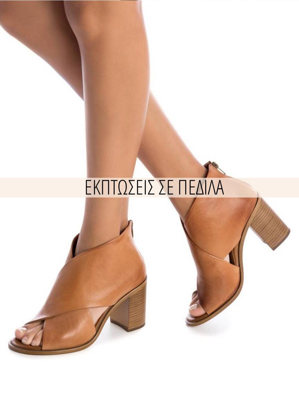 Εκπτώσεις σε δερμάτινα πέδιλα || Fardoulis Shoes